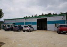 2. Haenam breeding institute
