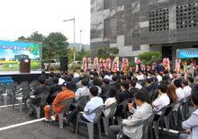 4. Jenong S&T Co., Ltd.,